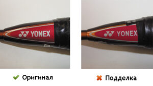 raketki-poddelka-2-dzhpg-1
