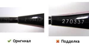 raketki-poddelka-3-dzhpg-1